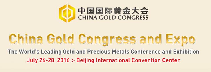 China Gold Congress & Expo 2016